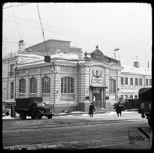 Тургеневская библиотека, конец 1972 года