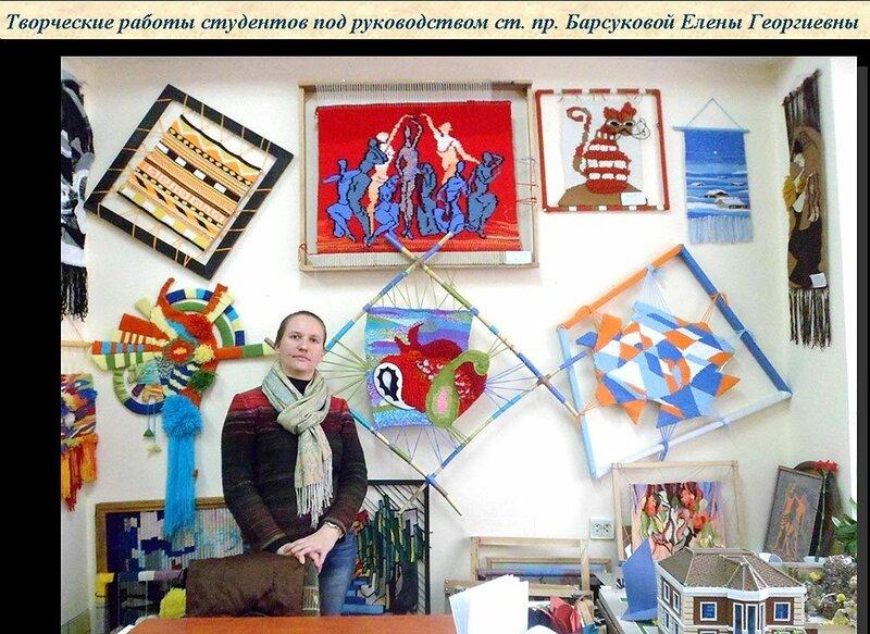Гобелен. Ташкентский архитектурно-строительный институт-1