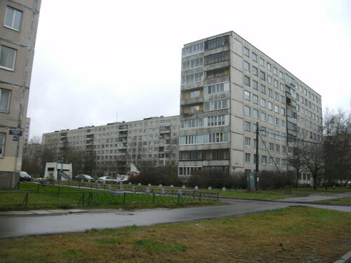Загребский бульвар 1