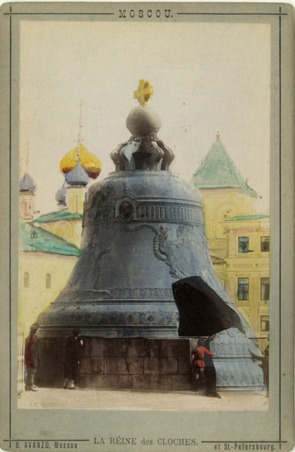 Кремль. Царь Колокол
