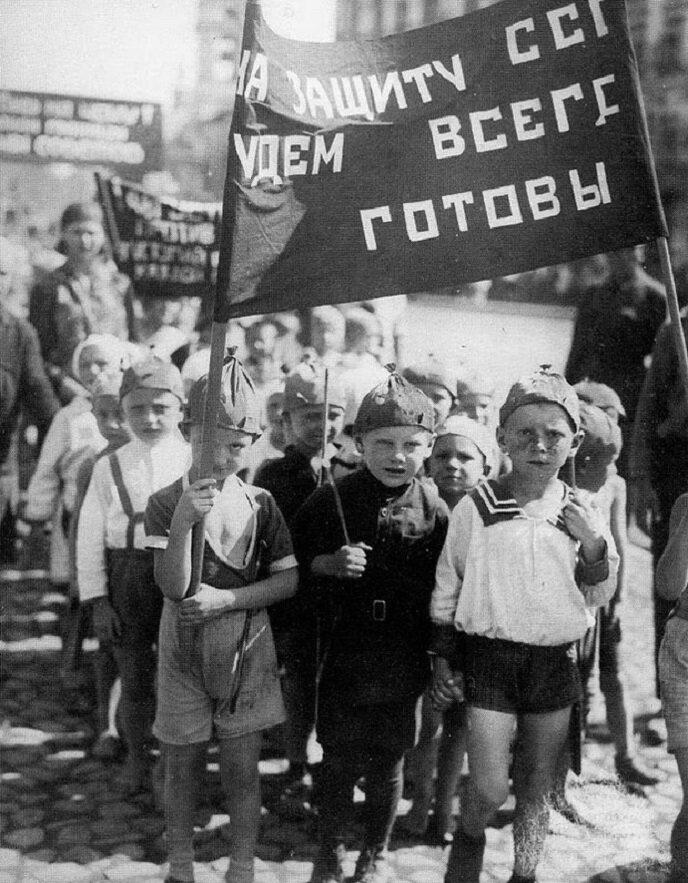 Николай Т. - Дети ждут 67