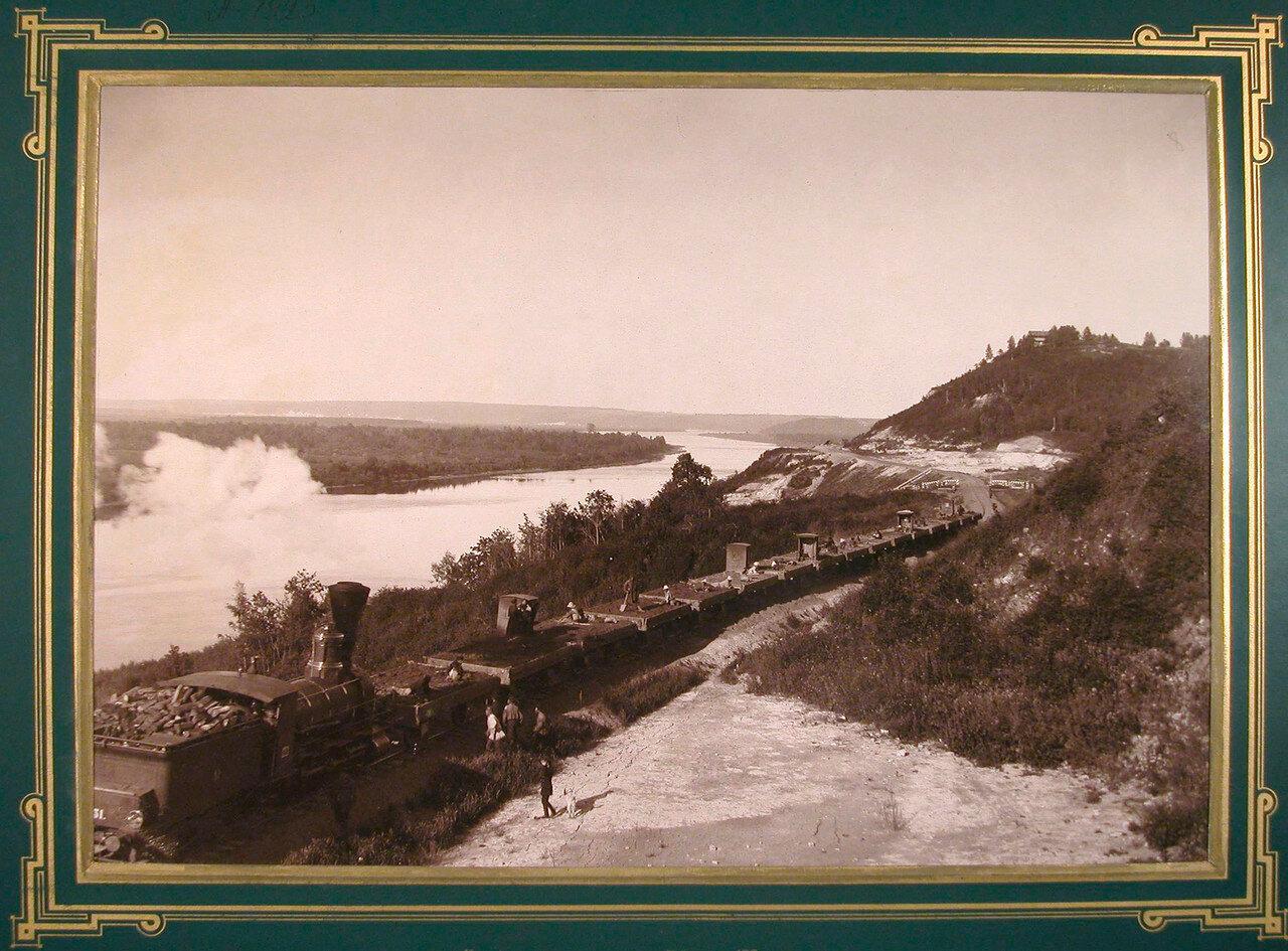 08. Вид части железнодорожного полотна по косогору реки Белой. 455 верста