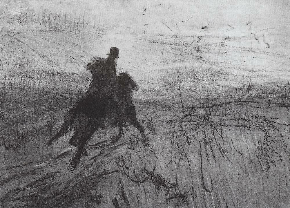 Пушкин в деревне. 1899.jpg