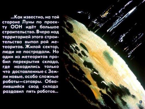 novozonov-5.jpg