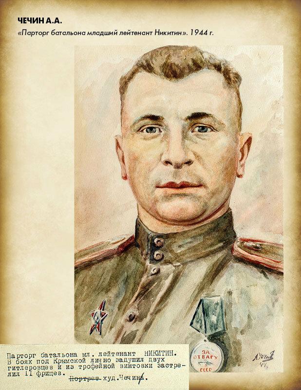 https://img-fotki.yandex.ru/get/16135/19735401.ec/0_8edf2_9453cd3a_XL.jpg