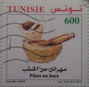 тунис 2013 ступка 600