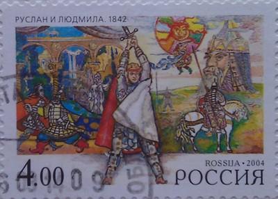 2004 глинка руслан и людмила 4
