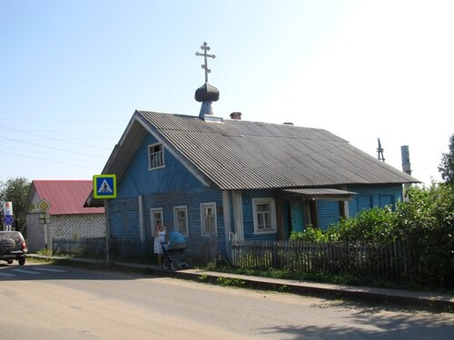 https://img-fotki.yandex.ru/get/16135/2566857.a4/0_1221ba_ad269592_L.jpg