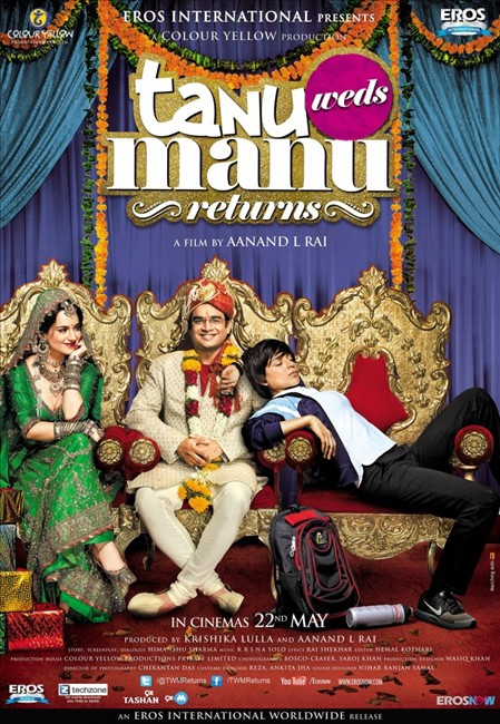 ������� ���� � ����. ����������� / Tanu Weds Manu Returns (2015)