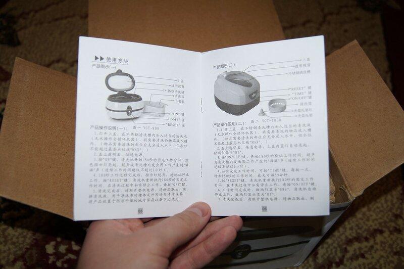 Banggood: Неплохая ультразвуковая ванна мощностью 35 ватт