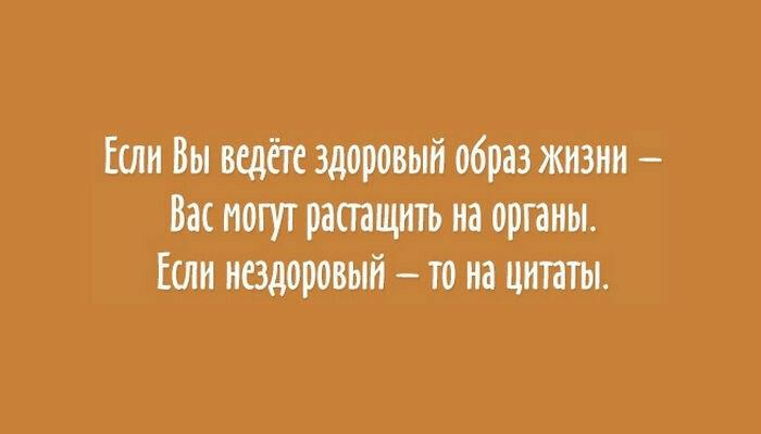 ������ ������ ��� � ��������� ������.-����!)