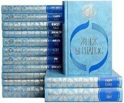 Книга Библиотека французского романа. Книжная серия в 15 томах