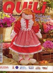 Журнал Munecas de Trapo No.167