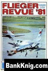 Журнал Flieger Revue №5  1981