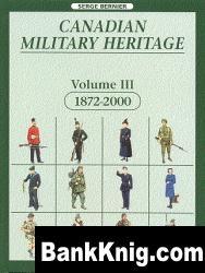 Книга Canadian military heritage, Vol. 3: 1875-2000 pdf 30Мб