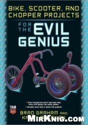 Книга Bike, Scooter and Chopper Projects for the Evil Genius