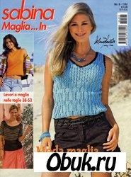 Книга Sabina MAGLIA in #5