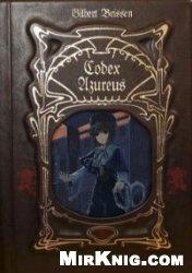 Книга Книга Лазури