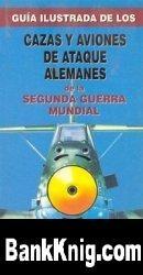 Книга Guía ilustrada de los Cazas y aviones de ataque alemanes de la segunda guerra mundial No. 5