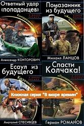 Книга Cерия -