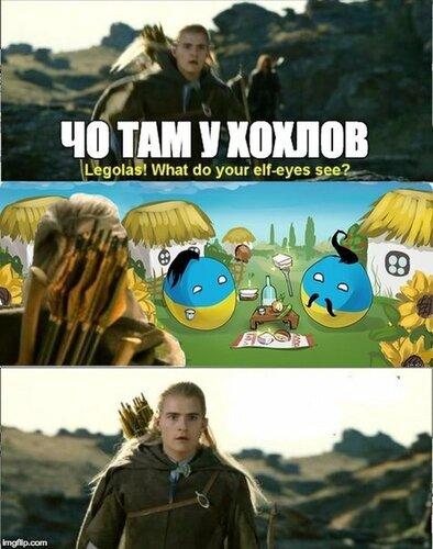 Онлайн кредит украина