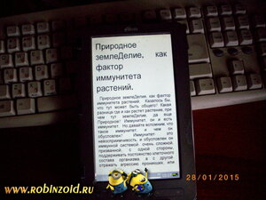 электронная книжка