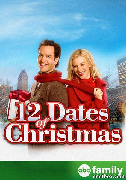 12 рождественских свиданий / 12 Dates of Christmas (2011/HDTVRip)