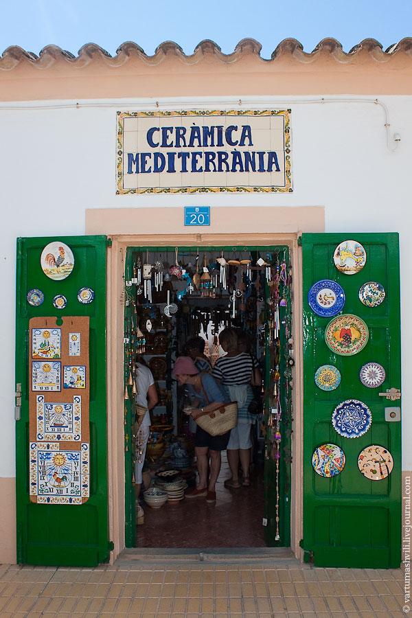 Испания, Форментера