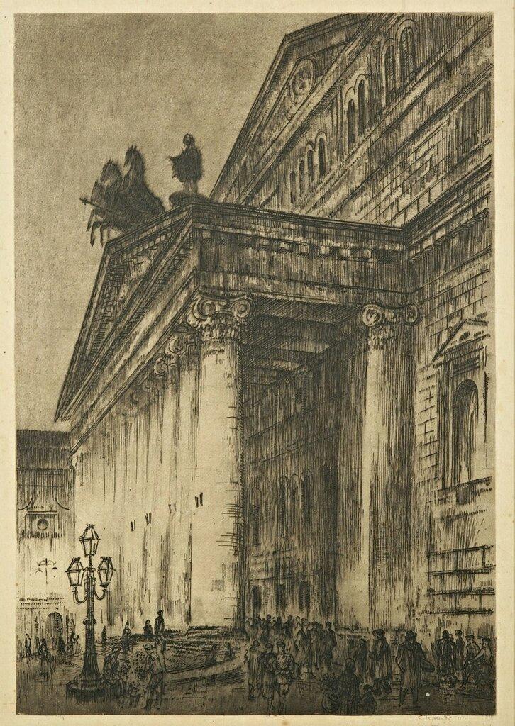 Герштейн Семен Исаевич (1903 - 1960). Большой театр, 1947
