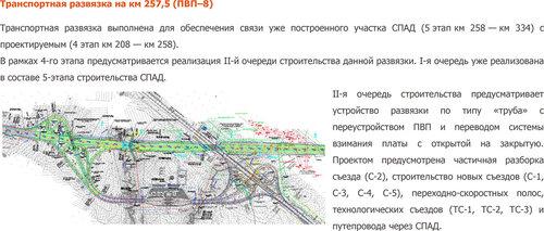 0_dbe83_67abbd60_L.jpg