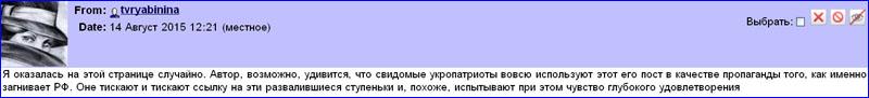 Ступеньки_1а.jpg