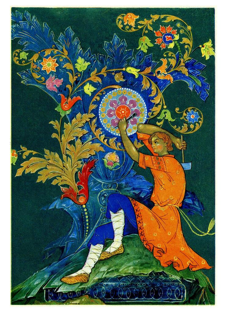 Прощении любви, открытки а ковалева