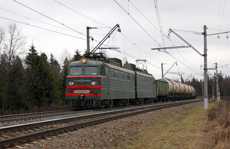 ВЛ10у-229