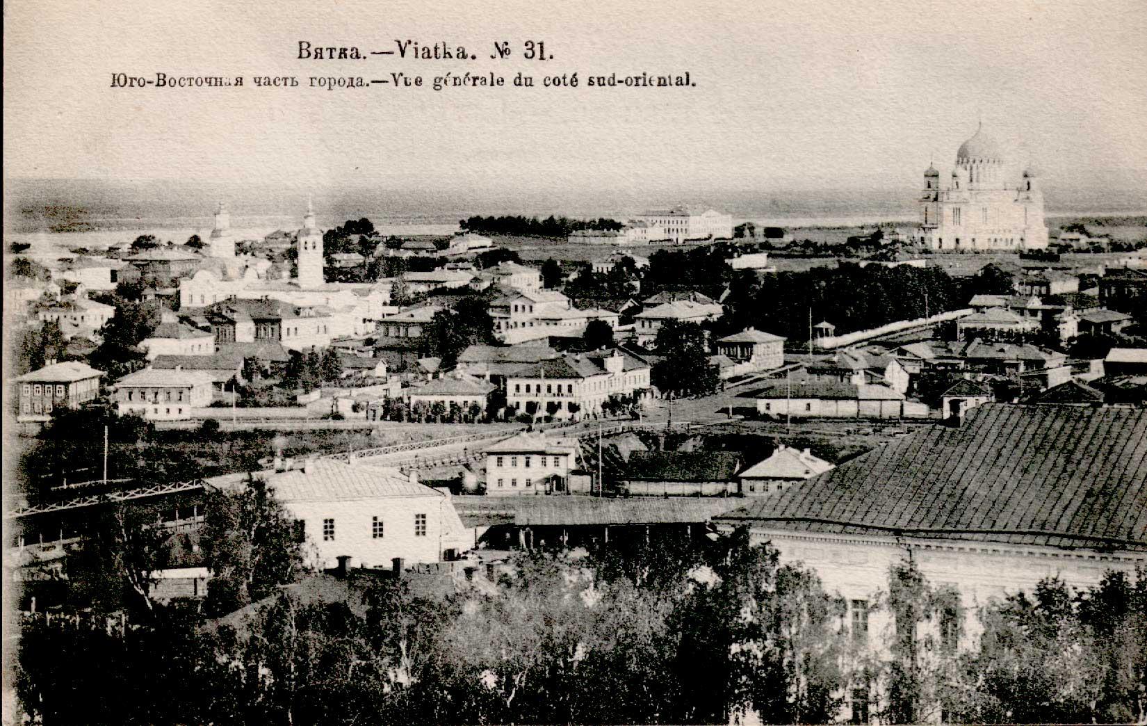 Юго-Восточная часть города