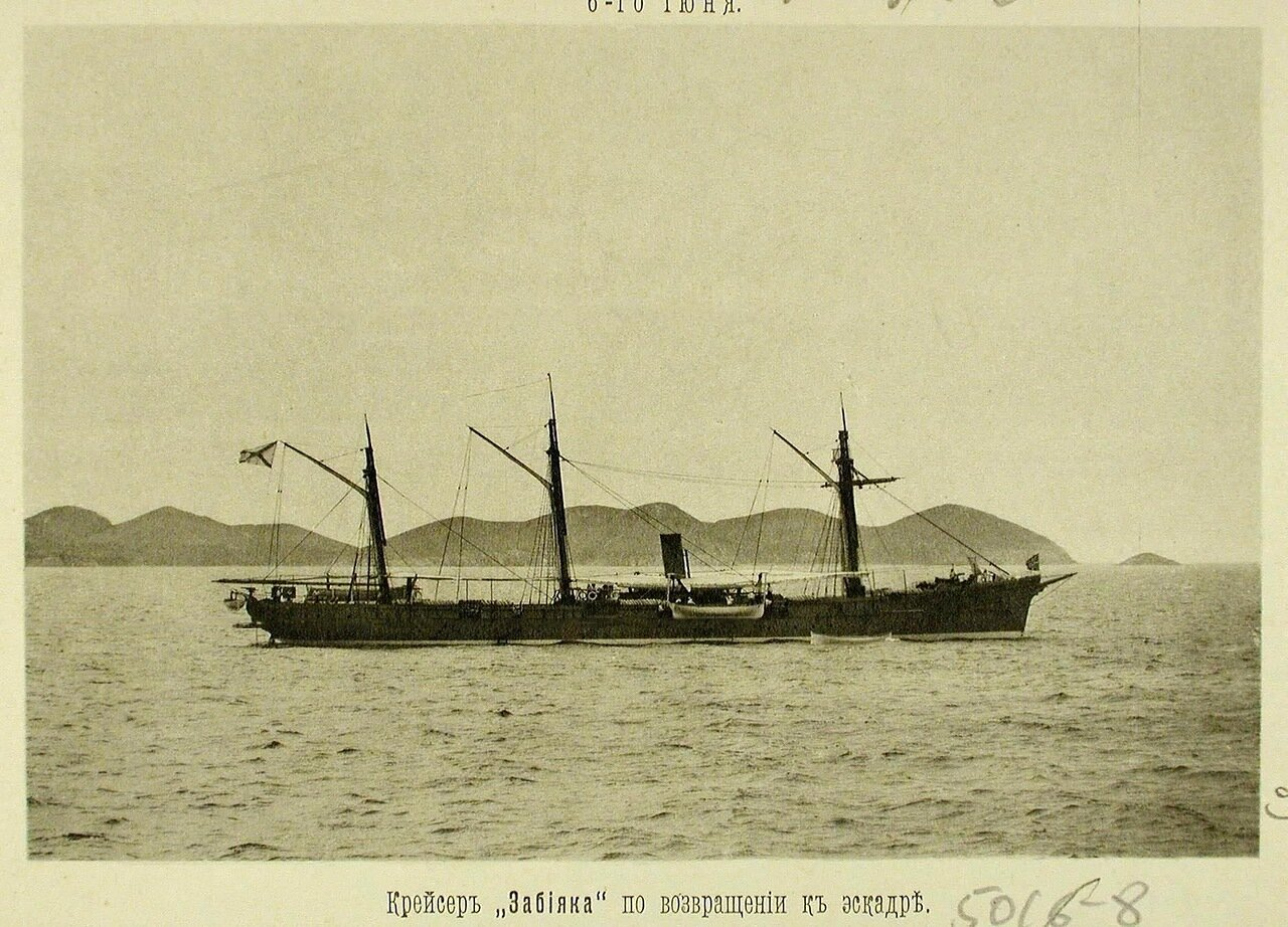 89. Крейсер II-го ранга Забияка возвращается к эскадре из Йокогамы