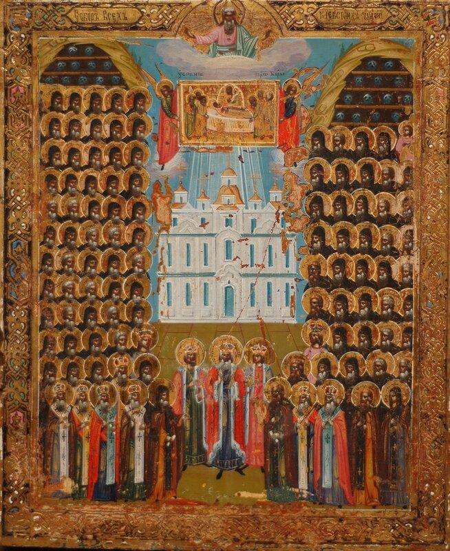 Собор всех Преподобных отцов Киево-Печерских.
