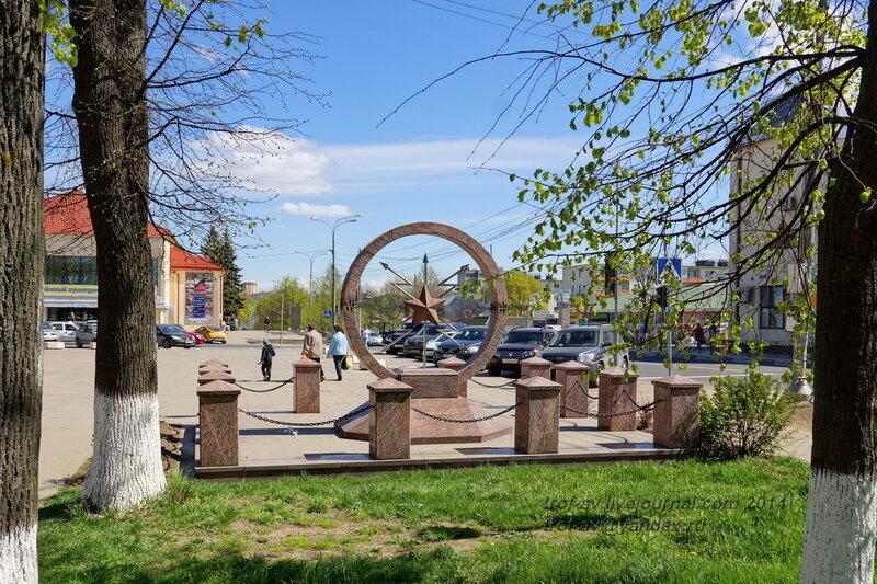 Памятник воинам-связистам, павшим в ВОВ, парк Победы, Можайск Московской области
