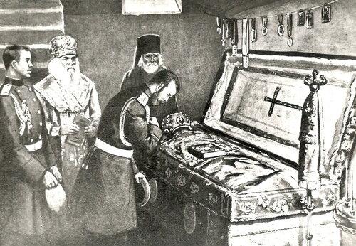Николай у мощей Иоасафа