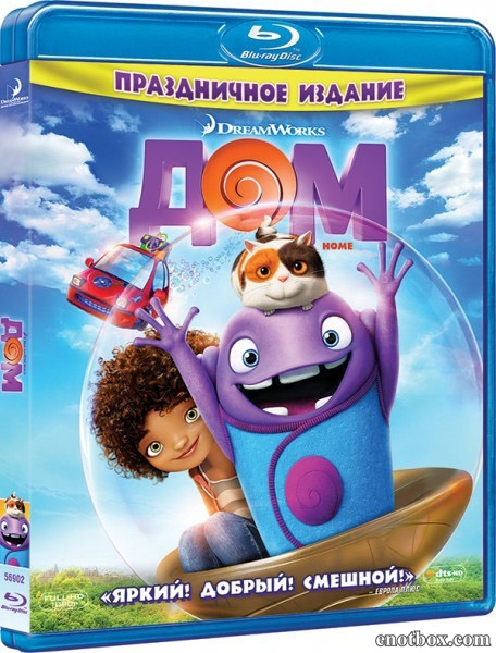 Дом / Home (2015/Blu-Ray/BD-Remux/BDRip/HDRip/3D)