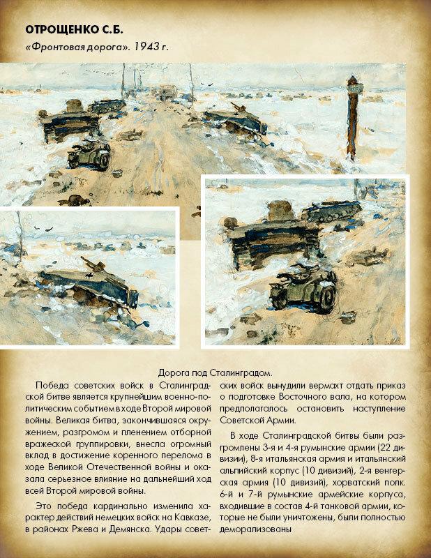 https://img-fotki.yandex.ru/get/16138/19735401.ec/0_8edd4_34c8739f_XL.jpg