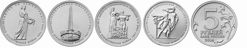 Монеты2.png