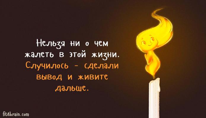 https://img-fotki.yandex.ru/get/16138/211975381.3/0_1803ae_bcc40b4e_orig.jpg