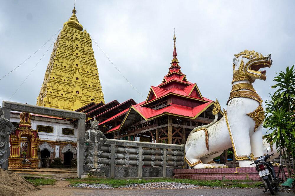 Сангкхлабури Sangkhlaburi