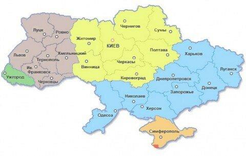 Новороссия, Малороссия, Галиция, Закарпатье.