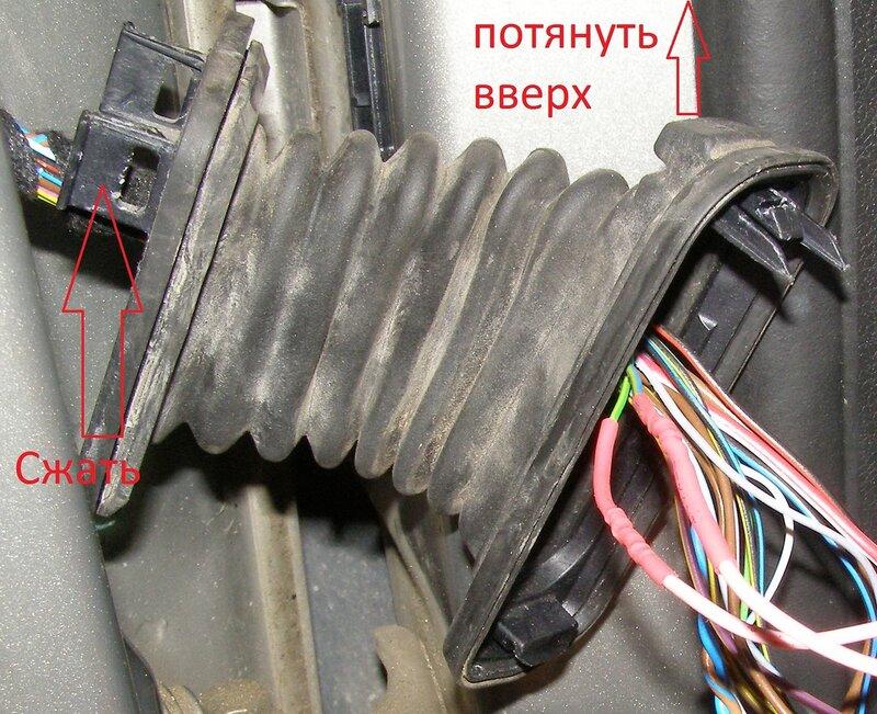 ремонт жгута проводов передней двери skoda yeti