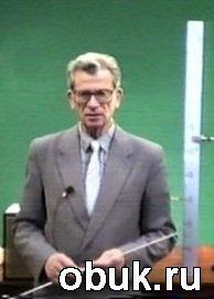 Книга Физика в опытах - 8 класс (1980, VHSRip)