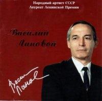 Аудиокнига Василий Лановой - Прекрасный плен (Аудиокнига) mp3 174Мб