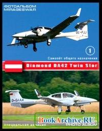 Книга Самолёт общего назначения - Diamond DA42 Twin Star  (1 часть).