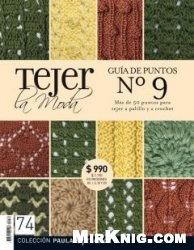Журнал Tejer la Moda №74