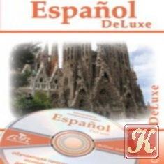 Книга Español Deluxe. Испанский язык. Обучающий курс для мобильного телефона